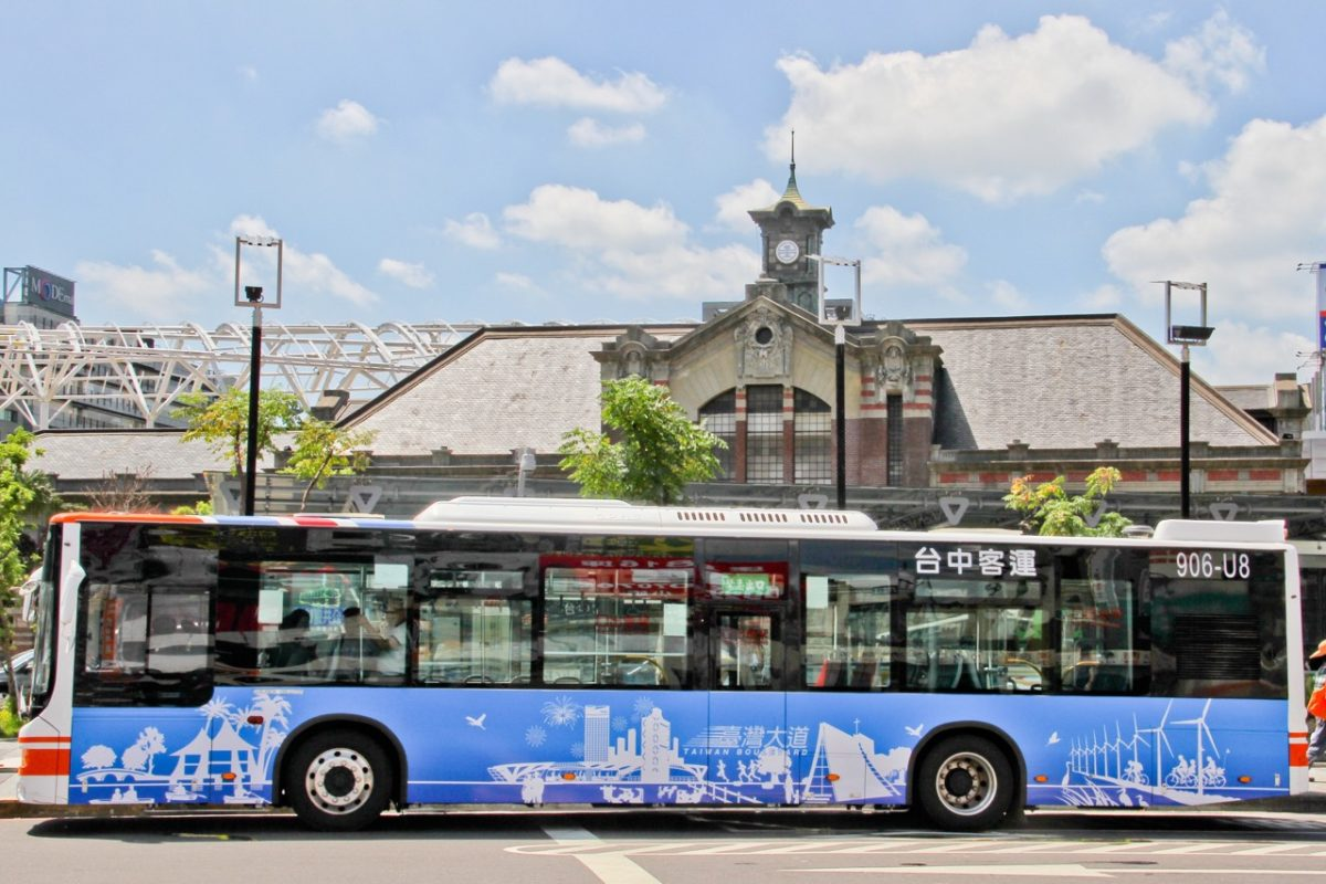 台中市公車