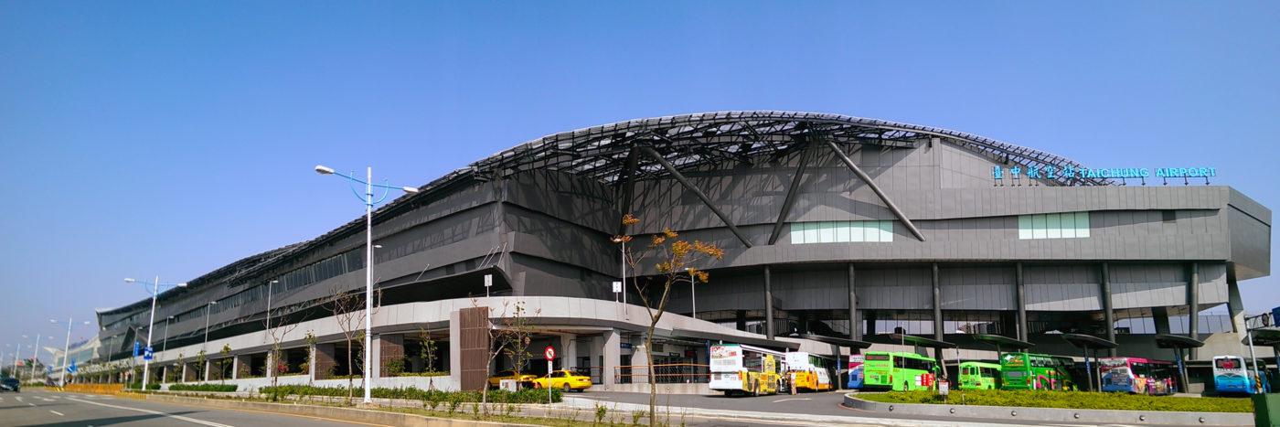 臺中航空站航廈全景
